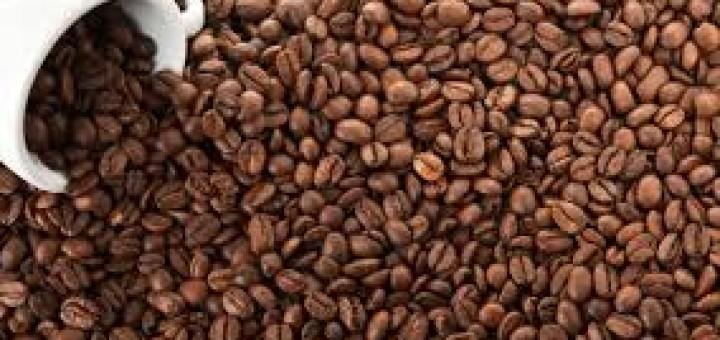 Кофе зерна чашка  № 2172479 бесплатно